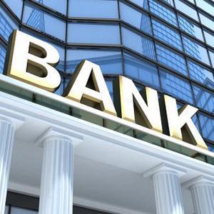 Банки Кумуха