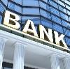 Банки в Кумухе