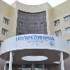Поликлиники в Кумухе